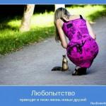1266515922_motivator-471