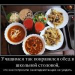 1_demotivator-03032016-001