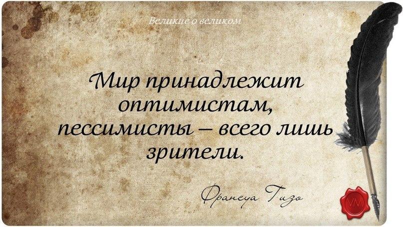 мудрые мысли фразы